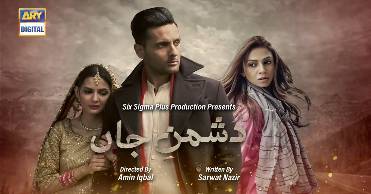 Dushman e Jaan Complete Cast and OST