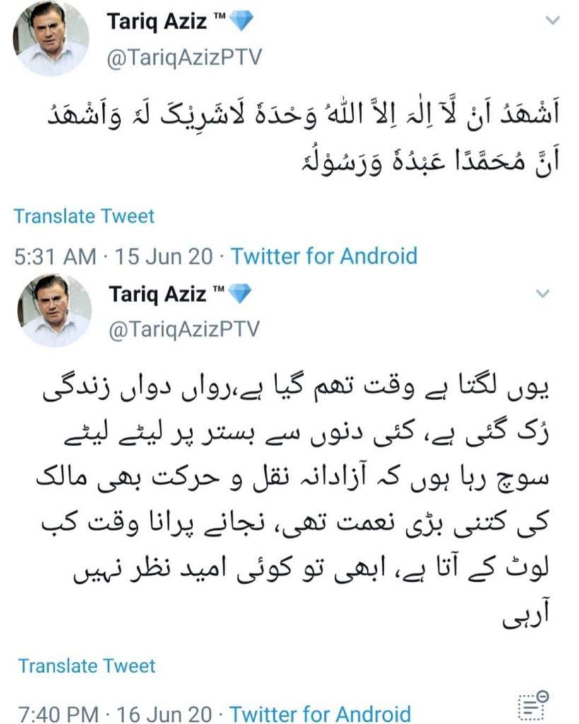 Last Words Of The Legendary Host Tariq Aziz