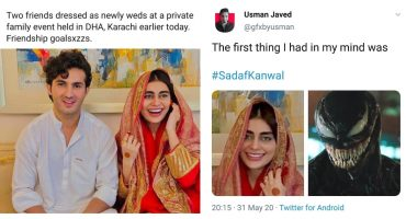 Hilarious Memes on Shahroz Sadaf Wedding 10