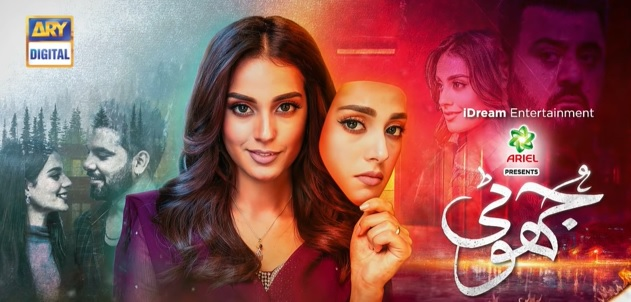 New Drama Serial `Kasak` Teasers Are Out Now
