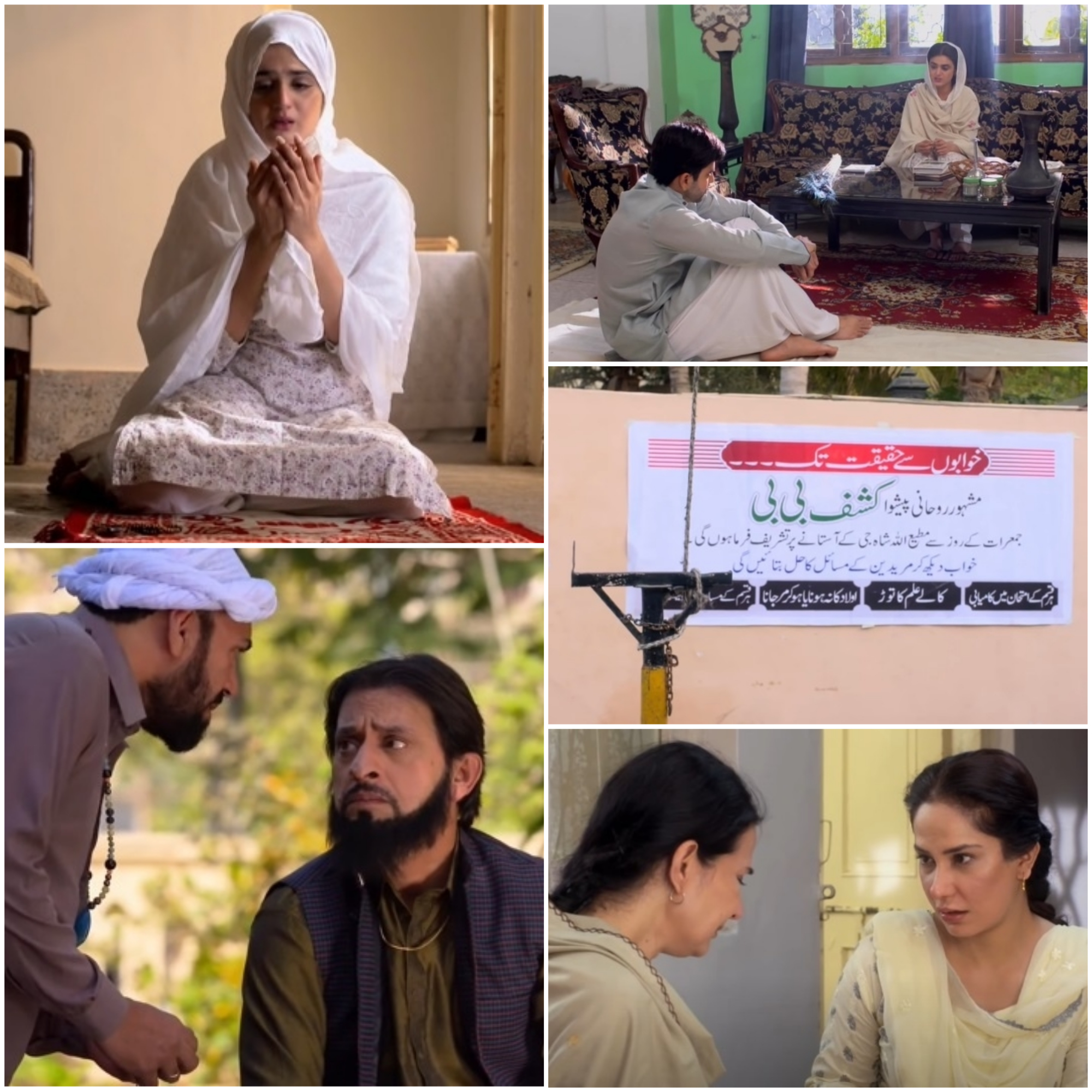 Kashf Episode 8 Story Review - The Business of Dreams