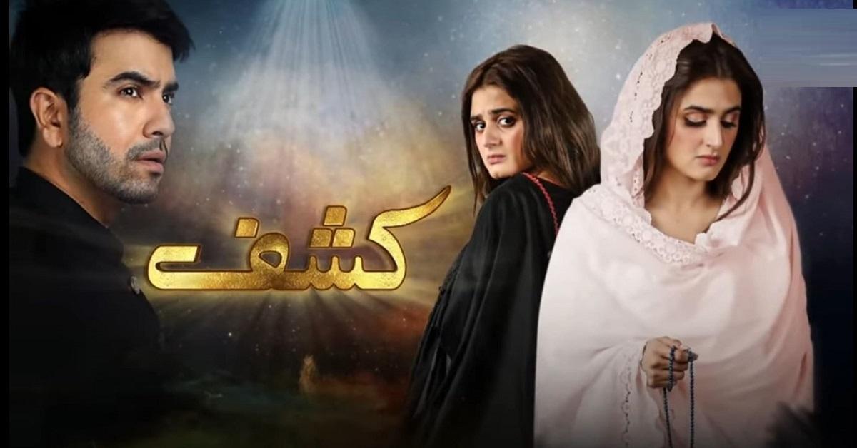 Recent Pakistani Dramas That Unexpectedly Impressed
