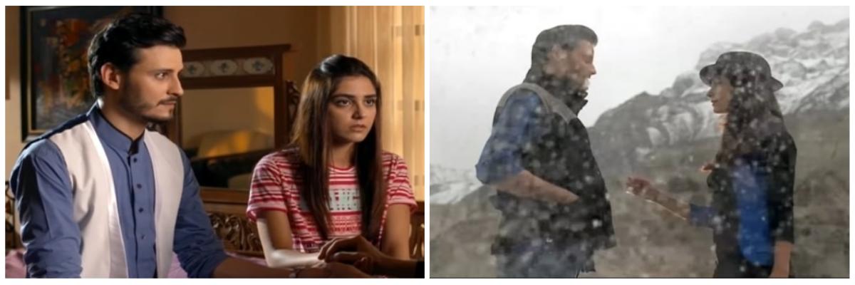 Maya Ali Osman Khalid Butt Diyar e Dil