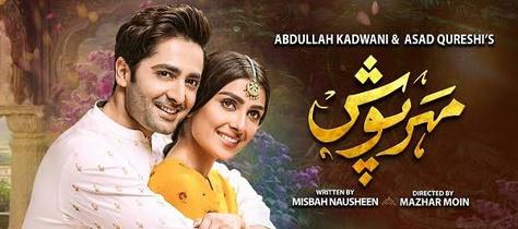 Recent Pakistani Dramas That Failed To Impress