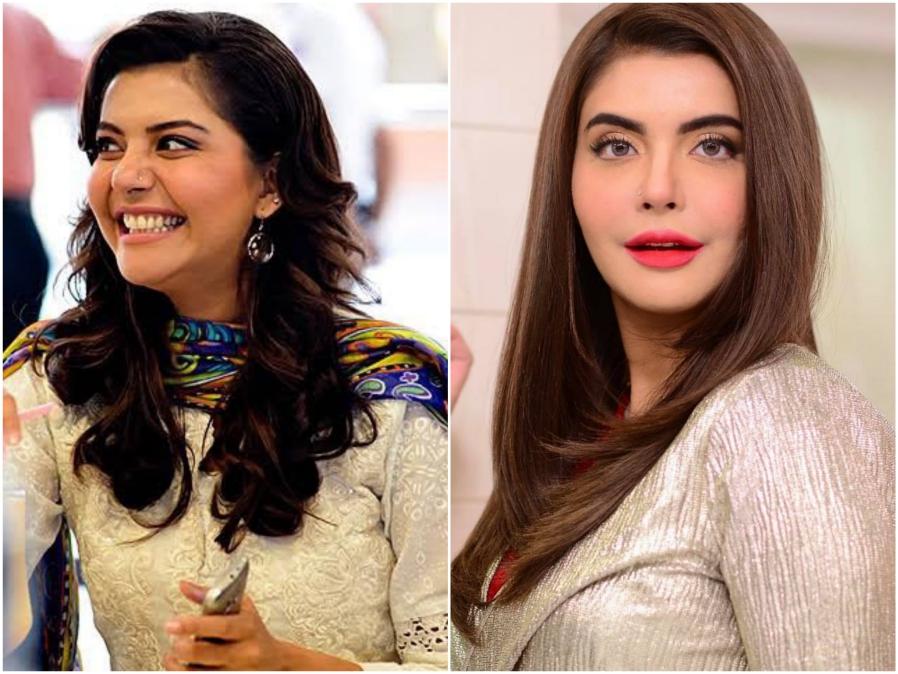 Nida Yasir Amazing Transformation Over The Years
