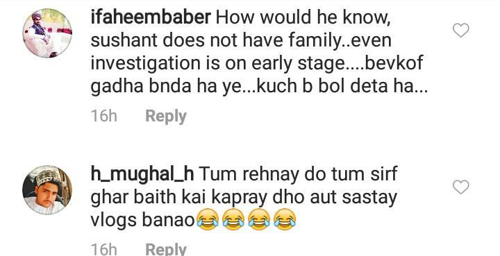 People Are Angry On Yasir Hussain's Statement About Sushant Rajput's Death