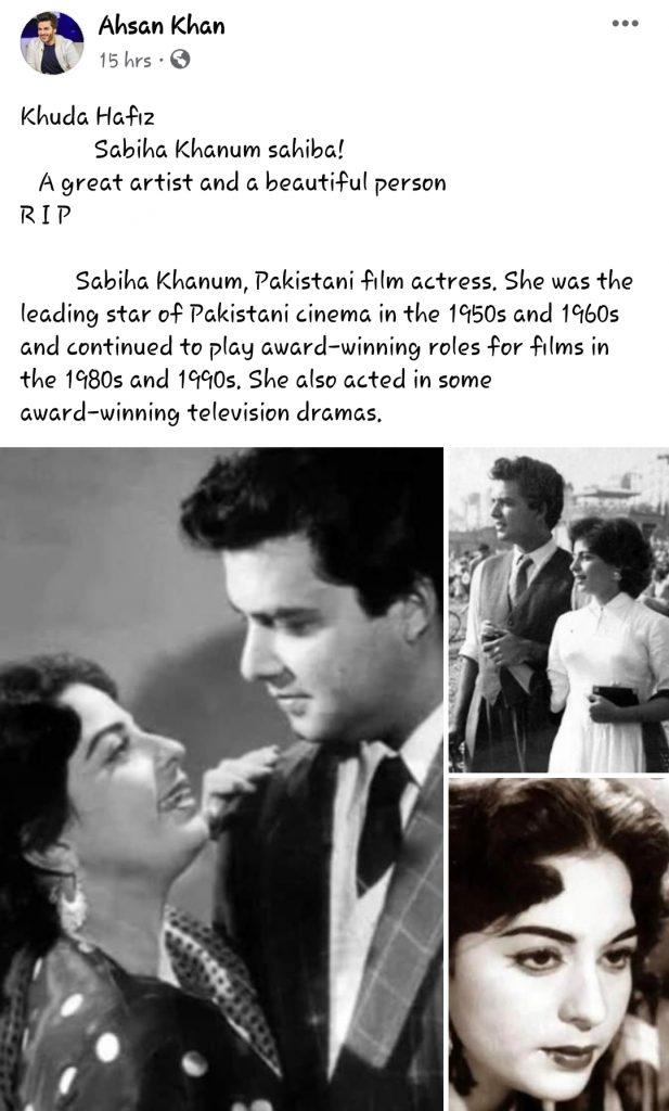 Celebrities Pay Condolences On The Death Of Sabiha Khanum