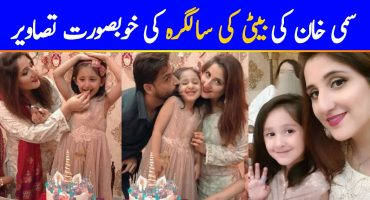 Sami Khan Celebrates daughters Birthday 1