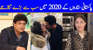 Biggest Controversies of Pakistani Celebrities 2020