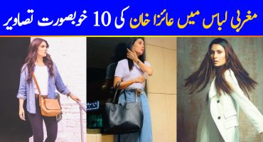 10 Times Ayeza Khan Owned Western Outfits