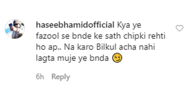 Hate Comments Pour On Aima Baig's New Picture With Shahbaz Shigri