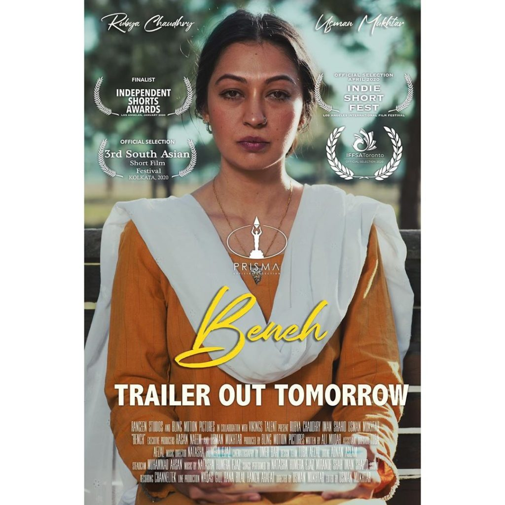"""Trailer For Rubya Chaudhry & Usman Mukhtar's Short Film """"Bench"""" Is Out"""