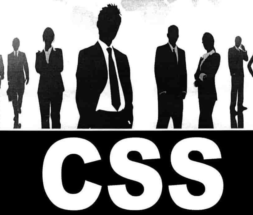 5 Sisters Set Record Of Passing CSS Examination
