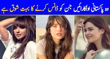 Pakistani Celebrities Who Love To Dance