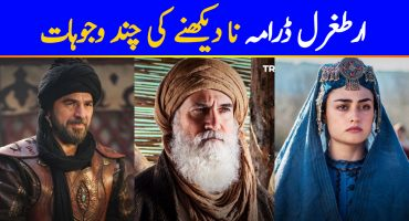 Here Is Why You Should Not Watch Ertugrul Ghazi
