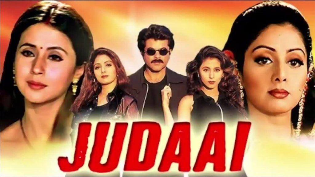 Similarities Between Muhabbat Tujhy Alvida And Judai That Cannot Be Unseen