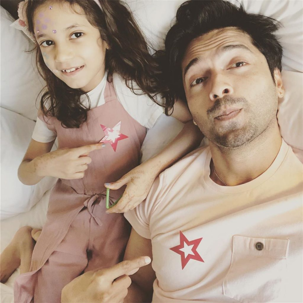 Inside Pictures of Fahad Mustafa's House
