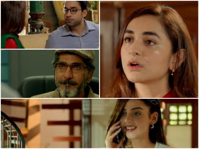 Pyar Ke Sadqay Episode 20 Story Review - Sweet