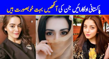 Pakistani Actresses With The Most Beautiful Eyes