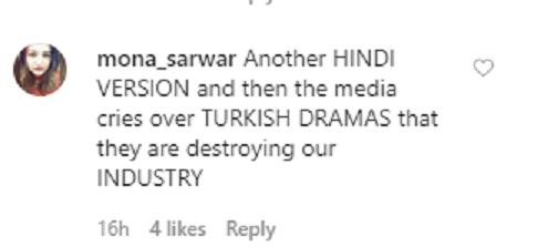 """Zahid Ahmed's Mohabbat Tujhe Alvida Is A Copy Of Anil Kapoor's Bollywood Film """"Judaai"""""""