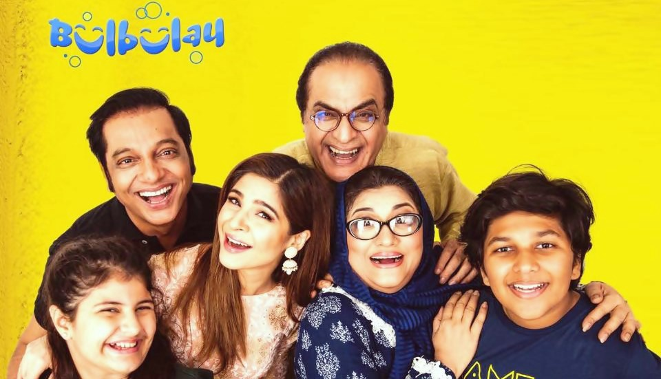 Cast Of Bulbulay Is Back On Set For Shooting