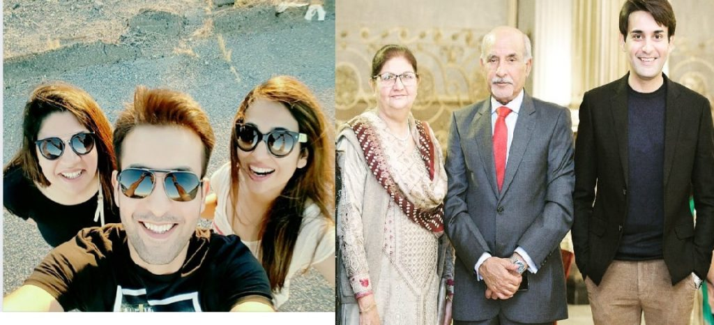 Rare Seen Family Pictures of Affan Waheed