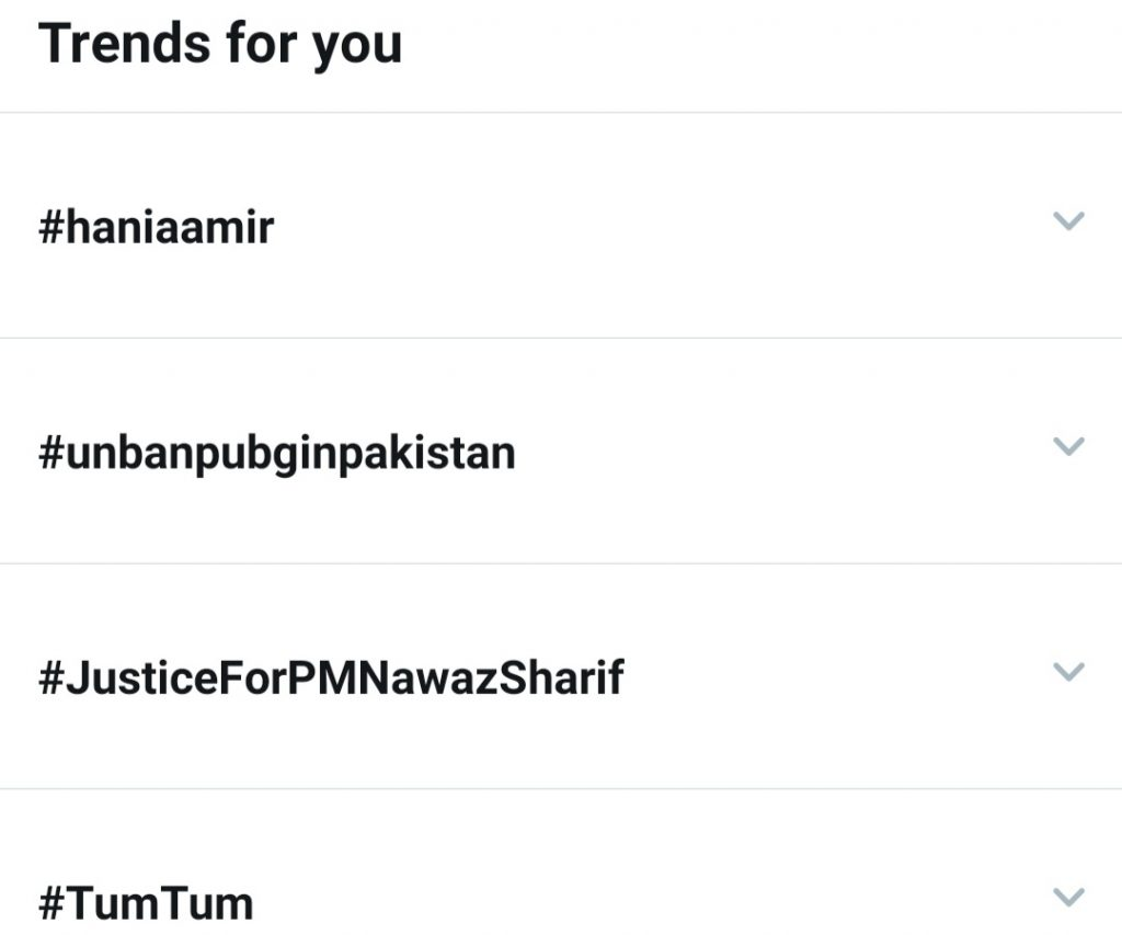 Hania Amir Is Trending No. 1 On Twitter