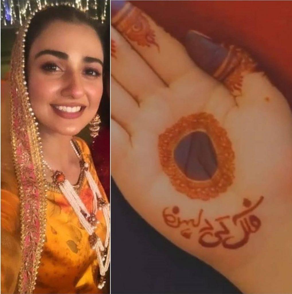 In Pictures: Sarah Khan & Falak Shabbir's Mayun