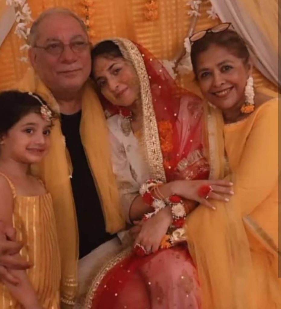 Mayoun Pictures And Videos Of Sanam Jung's Sister