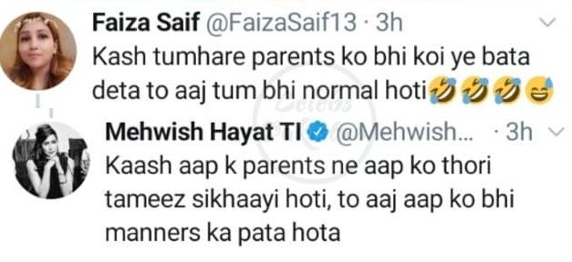Mehwish Hayat's Savage Response To Troll