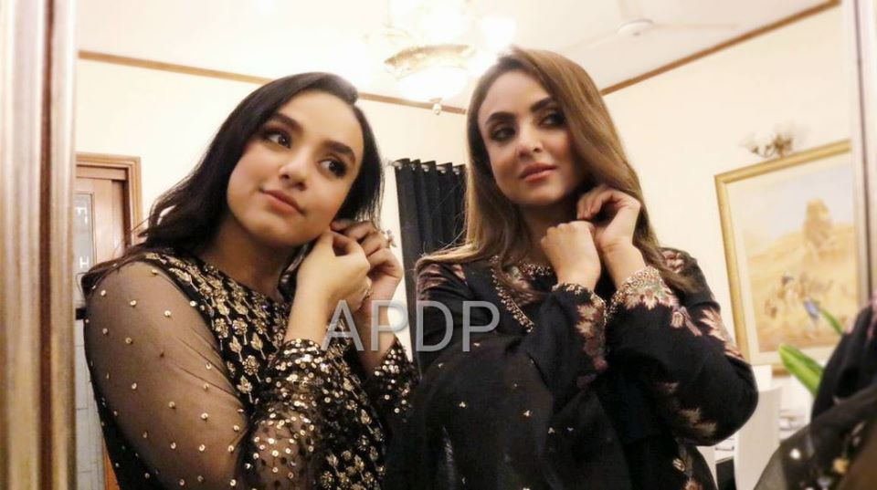 Nadia Khan Latest Pictures with her Daughter