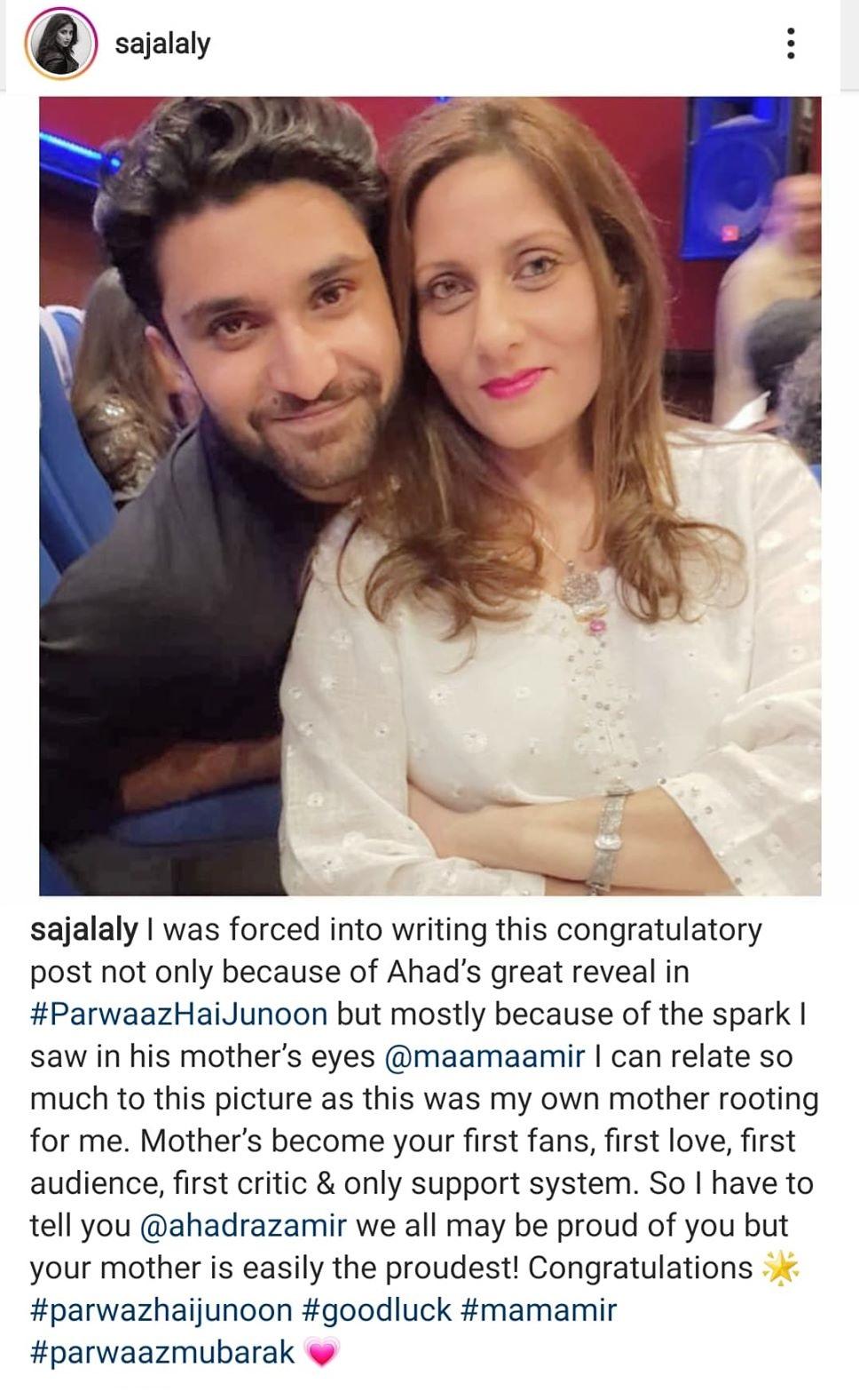 10 Times Sajal Aly Complimented Ahad Raza Mir