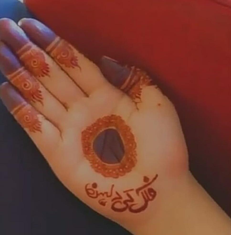 Sarah Khan Falak Shabbir 20