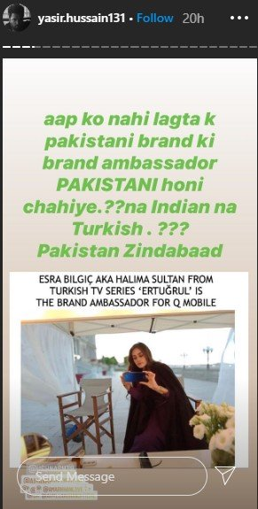 Yasir Hussain Explains Why He Doesn't Support Esra Bilgic As Brand Ambassador