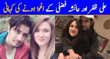 Ali Zafar & Ayesha Fazli Were Kidnapped Once