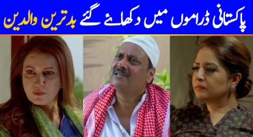 Worst Parents In Recent Pakistani Dramas