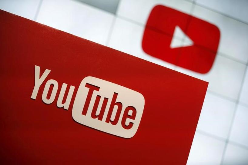 Supreme Court Hints At Banning Youtube As Well
