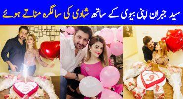 Syed Jibran & Afifa Jibran Celebrate Their Wedding Anniversary