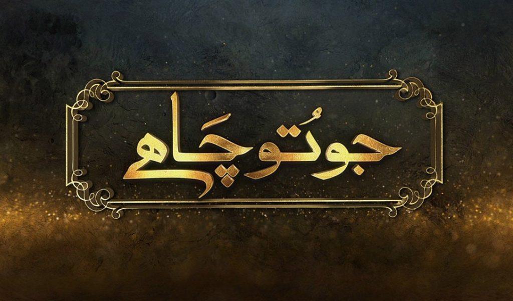 "Imran Abbas Regrets Doing ""Jo Tu Chahey"""