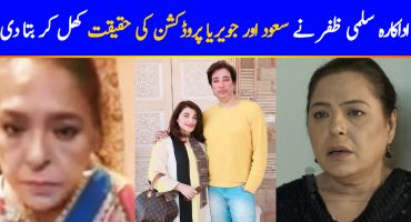 Veteran Actress Salma Zafar Thrashes Javeria & Saud Over Non-Payment By Their Production House
