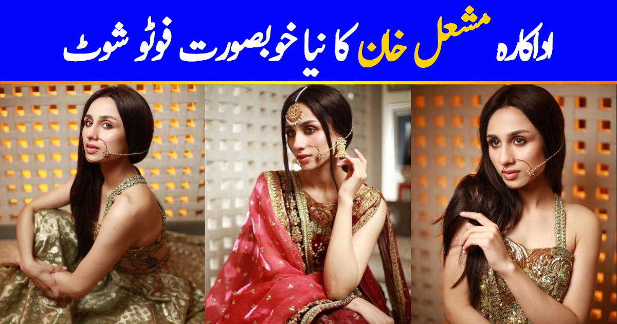 Actress Mashal Khan Latest Beautiful Photo Shoot