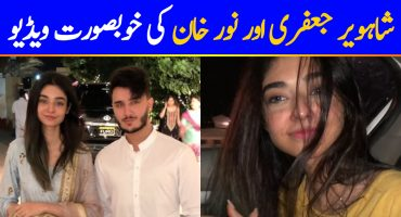 Noor Zafar Khan & Shahveer Jafry Are Fun Together