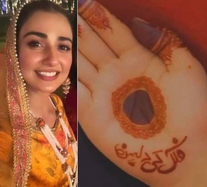 sarah khan wedding1