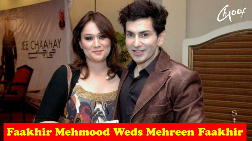 Lovely Photos of Faakhir Mehmood With His Family