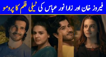 First Look Of Feroze Khan & Zara Noor Abbas Starrer Dil Tera Hogaya Is Beautiful