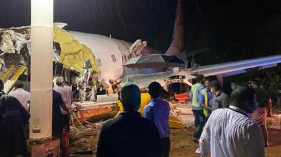 Pakistani Celebrities Sending Prayers For The Victims Of Air Indian Express