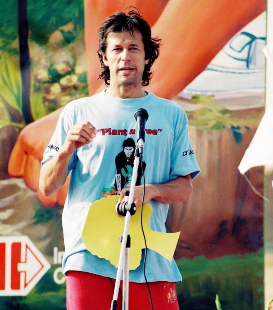 15 Pakistani Celebrities Who Are Pathan