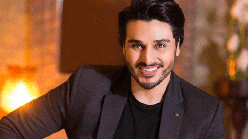 Ahsan Khan Shared Pictures From 14th August Ceremony