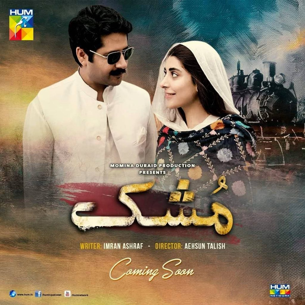 Beautiful OST OF 'Mushk' Is Finally Out
