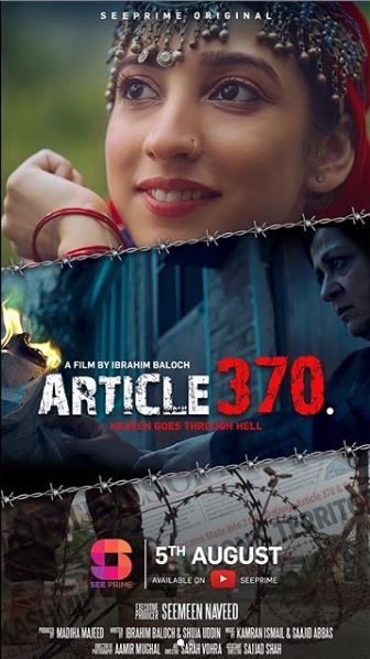 Article 370 A Short Film On Kashmir Featuring Mariyam Nafees Released Today